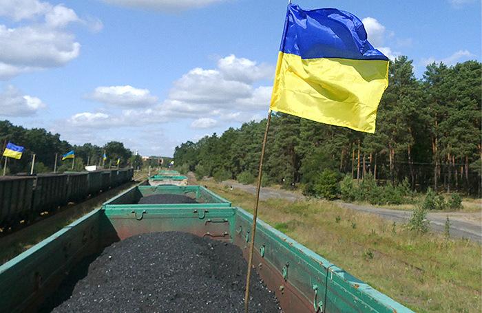 На Украине ввели пошлины на уголь из России в размере 65%