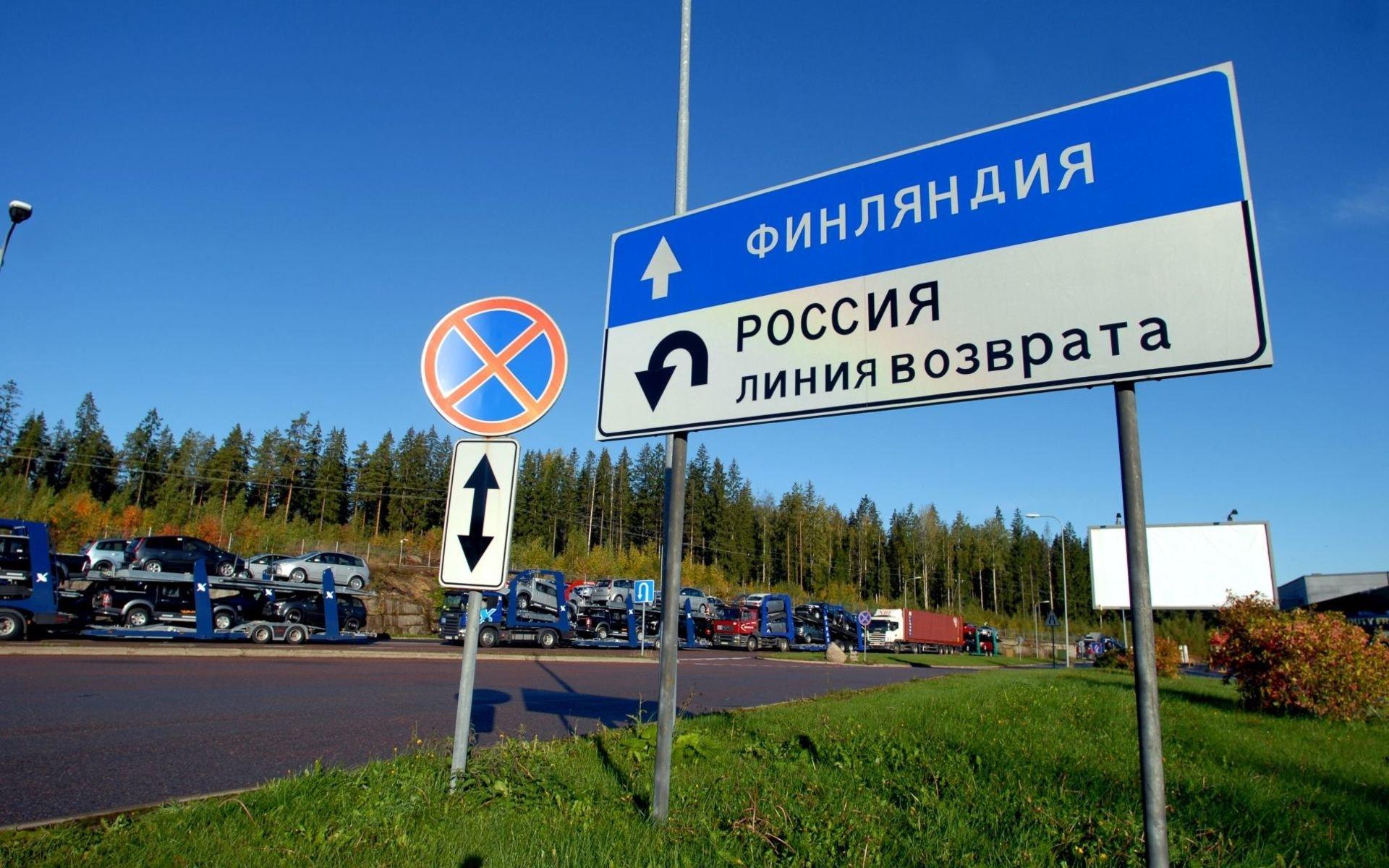 Граница России и Финляндии открыта только для грузового транспорта
